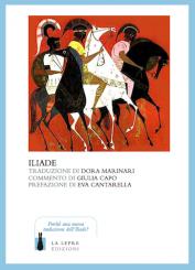 """""""Iliade"""" di Omero"""