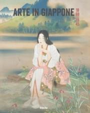 """""""Arte in Giappone. 1868-1945"""" alla GNAM di Roma"""