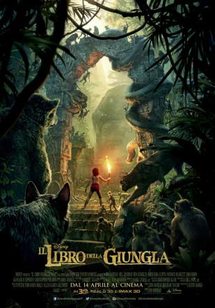 Il libro della giungla poster Flanerí