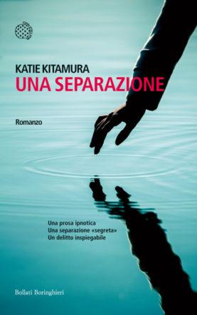 Copertina di Una separazione di Katie Kitamura su Flanerí