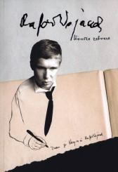 Rafał Wojaczek. La poesia, il corpo e l'antigrammatica